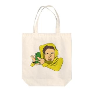 「パパ」byそらのすけ画伯 Tote bags
