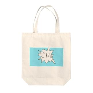 フキダシくん Tote bags