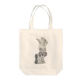 ウワノソラ 水墨画 Tote Bag