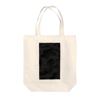 Meisai_Gray Tote bags