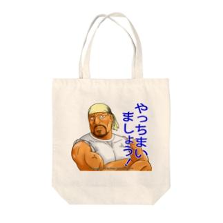 運送屋の忠君① Tote bags