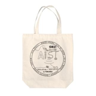 gb21-1 Tote bags