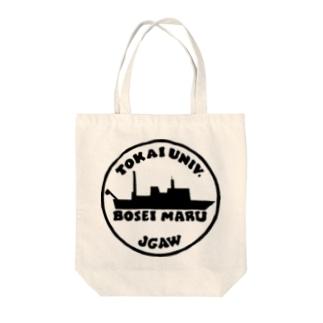 航海グッズのgb21-1 Tote bags
