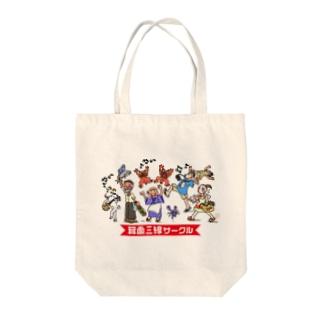 イラスト④ Tote bags