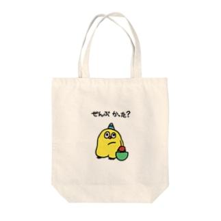 ぜんぶかった君 Tote bags