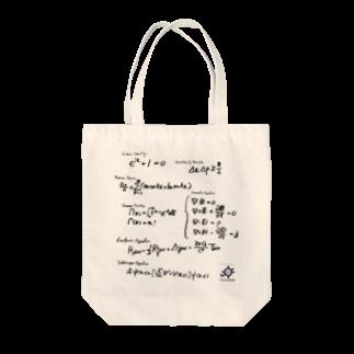 プラノスの数学・物理数式バッグ(手書き) Tote bags