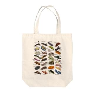 第2弾日本のウミウシ32匹 Tote bags