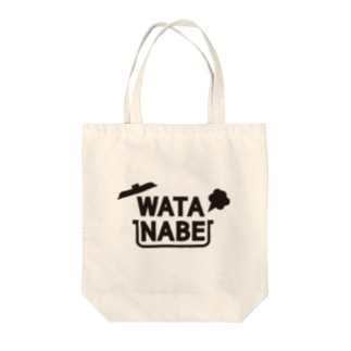 WATANABE vo.1 BLACK FONT Tote bags