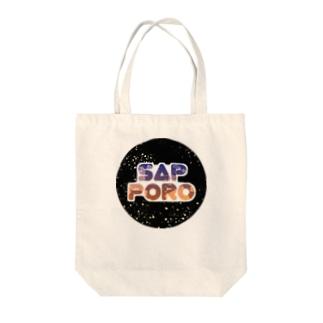 SAPPORO!! Tote bags