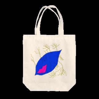 樹クリエイションのマジャグモ Tote bags