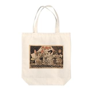 チンチラちゃんとヒヨコさん Tote bags