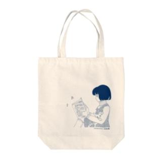 少女と猫 ブルー(清原なつの先生) Tote bags