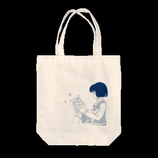 ねこねこ横丁の少女と猫 ブルー(清原なつの先生) トートバッグ