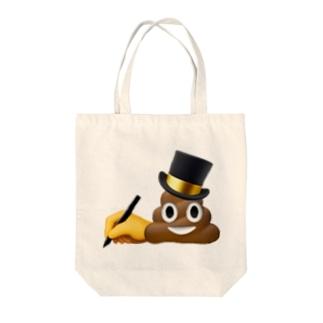 うんピくん⭕ Tote bags
