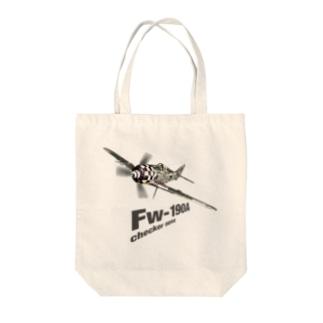 kazu Aviation Artのフォッケウルフ Fw190 Tote bags