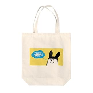 ヒトツメ君(仮) Tote bags