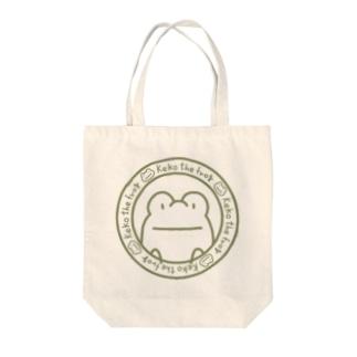 【けこがえる】とーどばっぐ みどり Tote bags