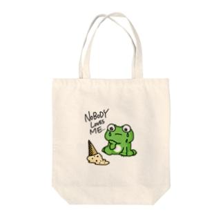 愛されないカエル Tote bags
