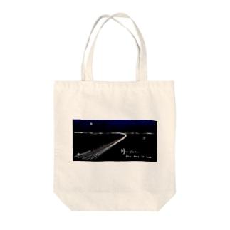 月にいるみたい Tote bags