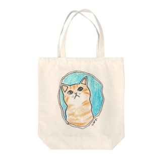 100nyans055.terry2 Tote bags