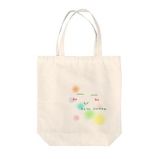 ゆるキャラ妖精マメさん(顔のみタイプ) Tote bags
