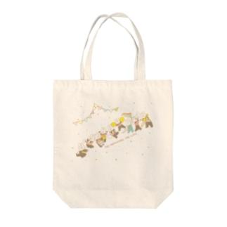 にじいろマーチング Tote bags