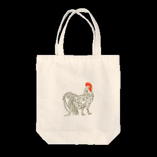 もふ毛ギャラリーのリアルニワトリ Tote bags