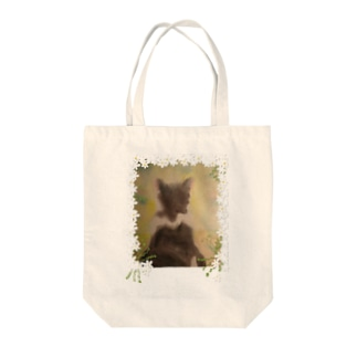waiting for you Tote bags