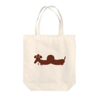 ながなが犬 Tote bags