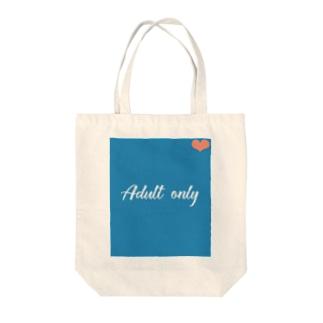 アダルトオンリー Tote bags