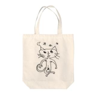 ねこ澤さん(ムーンスター黒) Tote bags