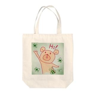 くま、ハイ! Tote bags