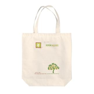 【限定販売】ひとやすみシリーズ Tote bags