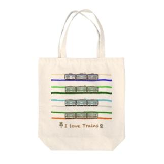 竜の工房・翔 -SUZURI SHOP-のI Love Trains 横浜駅で見られるかも編 Tote Bag
