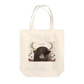 magical horns Tote bags