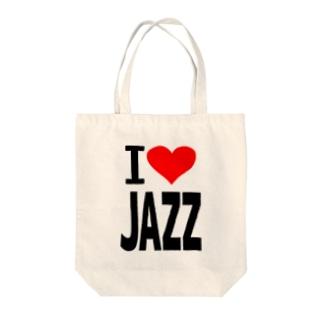 愛 ハート JAZZ ( I  Love JAZZ ) Tote bags