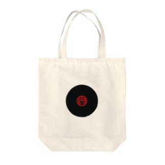 招き猫レコード Tote bags