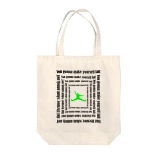落ちる人 green Tote bags