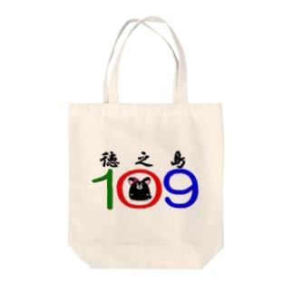 徳之島109 Tote bags