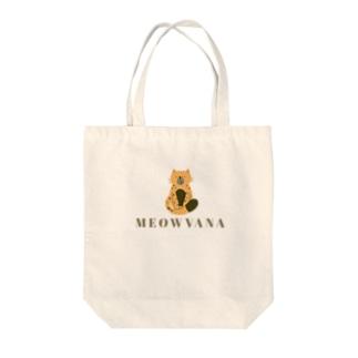 MEOWVANA Tote bags