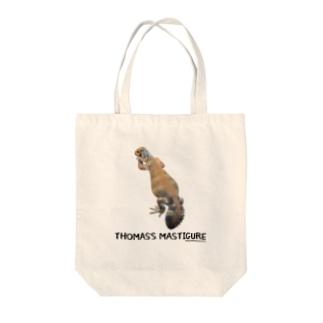 しろくまるいるいと動物たちのトーマストゲオアガマ/油彩 Tote bags