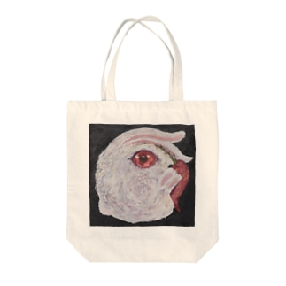 Take My Bunny Tote bags