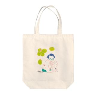 【果物と文人】坂口安吾とマスカット Tote bags