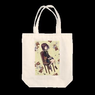 馬かのこのしんどろーむ Tote bags