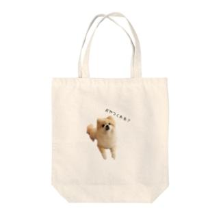 ポメラニアンのももちゃん Tote bags
