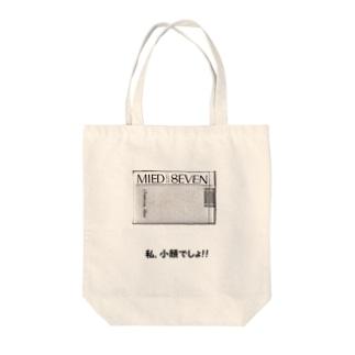 小顔に見える Tote bags
