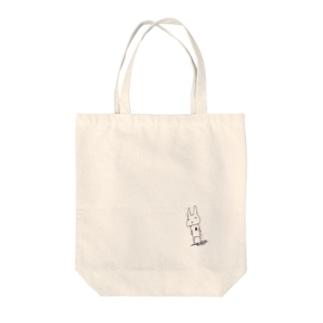 返事待ちウサギ Tote bags