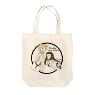 セーラさんはトランスジェンダートート(セピア) Tote bags
