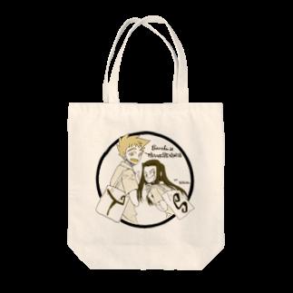えいくらのセーラさんはトランスジェンダートート(セピア) Tote bags