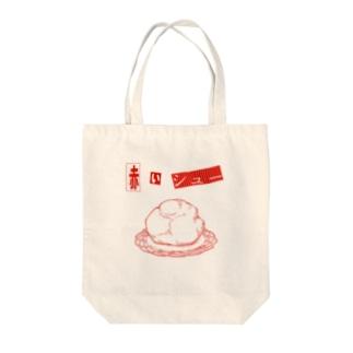 赤いシュー Tote bags